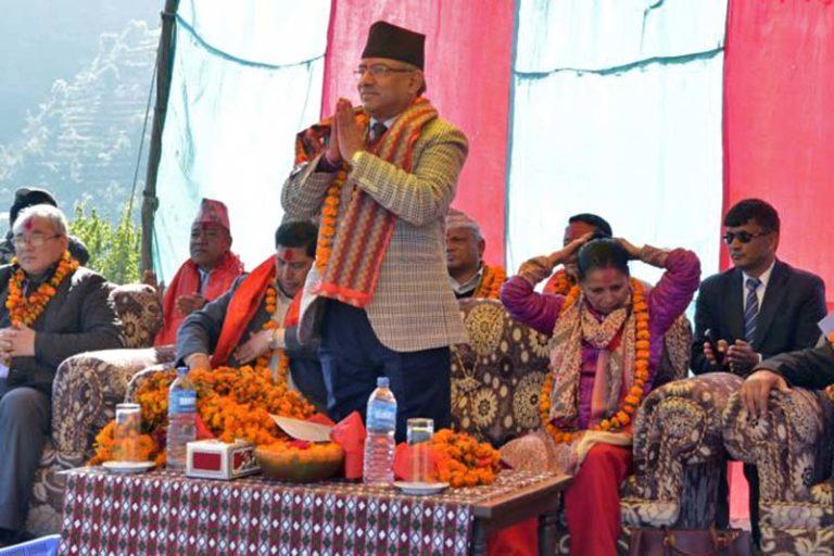 Prime Minister Pushpa Kamal Dahal addresses Palpa